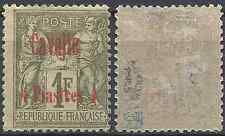 France Colony Lam N°8 Signed Neuf with Original Gum Value