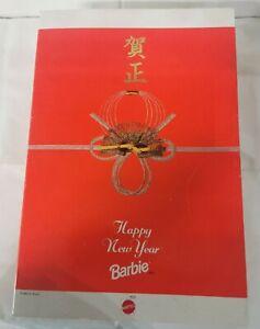 BARBIE JAPANESE HAPPY NEW YEAR  MATTEL FREE POSTAGE