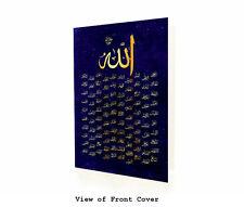RAMADAN & EID MUBARAK GREETING CARDS. Depicting the 99 Blessed Names of Allah