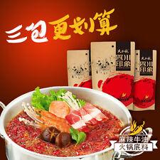 【大红袍麻辣牛油火锅底料220g×3】四川印象地道川味火锅料Chinese Sichuan Spicy beef tallow HotPot Seasoning