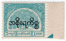 (I.B) Burma Telegraphs : New Currency 1K (Official Service OP)