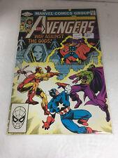 The Avengers  # 220 (VF/NM) Marvel Comic Bronze Age Thanos & Drax app