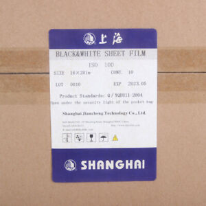 Shanghai  ISO 100 16x20 Black & White B/W Sheet Film Negative 10 Sheets 05-2023