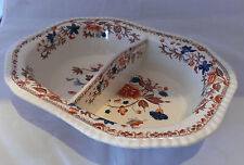 SPODE COPELAND IMARI STYLE SERVING VEGETABLE DIVIDED DISH GADROON BORDER