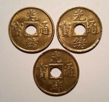 China: Kwangtung Province: Lot of 3 1906-08 cash coins, Y#191, UNC with Luster