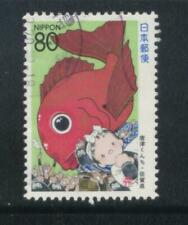 JAPAN 1995 (PREFECTURE ISSUE) SAGA FESTIVAL COMP. SET OF 1 STAMP SC#Z170 IN USED
