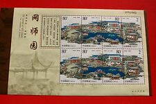 china stamp 2003-11 Small version  Nets Garden  unused