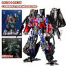 AOYI Transformers LS14 Optimus Prime & LS15 Jetfire Action Figure Toy In Stock