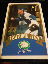 Seibu Lions_Tsutomu Itoh_27_Qcard_1991 Q-Card_Rare, Plastic, Credit Card Size