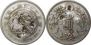 Yr.23 1890 Japan Yen w/ CHOPMARKS & GIN C/M Left ~ Y#A25.3 ~ 90% Silver ~ X96
