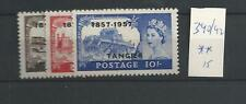 Morocco Agencies Tangiier 1957 MNH high values from set (vlp1)