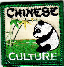 """""""CHINESE CULTURE"""" PATCH w/PANDA BEAR - Iron On Embroidered Applique Patch/Words"""