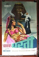 Dharti (Rajendra Kumar) Bollywood Hindi Original Movie Poster 70s