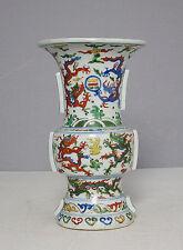 Chinese  Dou-Cai  Porcelain  Beaker  Vase  With  Mark     M2050