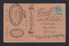 India 1909 Rubber Stamp Maker advertisement postcard