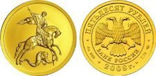 50 Rubles Russia 1/4 oz Gold 2008 St. George the Victorious Dragon MMD Unc
