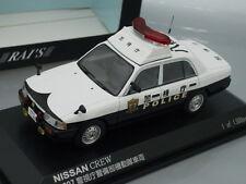 "1/43 Rai's NISSAN CREW ""TOKYO"" #85 PATROL CAR 2007"