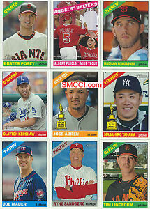 2015 Topps Heritage Baseball Complete Mint Basic 425 Card Set with 1966 Design