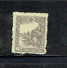 Manchukuo 1944 1y dull purple unmounted mint as per scan (1)