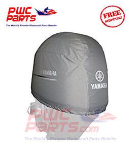 YAMAHA Hors-Bord Deluxe F150A 4-Stroke 150 Pre-2014 Moteur Housse