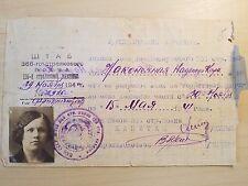Original Russian Female ID Document, 366th Infantry, 1940