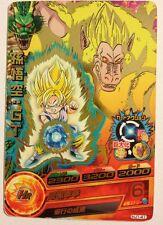 Dragon Ball Heroes Rare HJ1-41