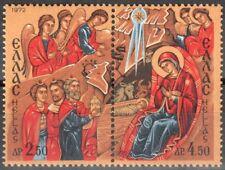 Greece- 1972 Christmas complete set MNH **