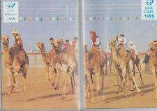 1989 UAE United Arab Emirates, Official Year set in Folder, MNH/** [ys01]