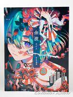 3 - 7 Days JP | Akiakane Artworks NAGORI