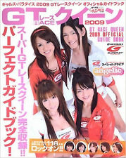 Photo Book Gravure Japan Sexy GT RACE QUEEN QUEEN' SUPER GT  GALS PARADISE  2009