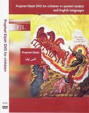 The Prophet Elijah DVD for children, spoken in English and Arabic  (NTSC) -NEW