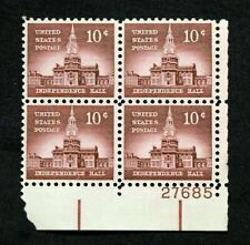 US Plate Blocks Stamps #1044 ~ 1956 INDEPENDENCE HALL 10c Plate Block MNH