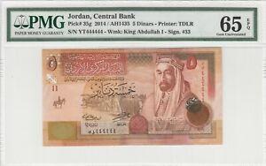 Jordan, Central Bank 5 DINAR SOLID 444444 PMG-65, P35g RARE