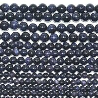 Blue Sandstone Oval 10x14mm,12x16mm,13x18mm,18x25mm  Beads 15 inches