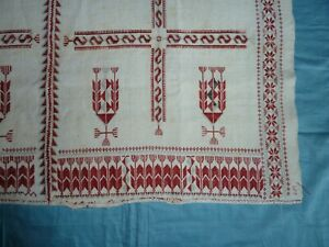 Vintage Greek Asian African? embroidered textile rustic linen stylised designs
