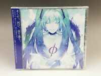 Hatsune Miku CD 4th Album by Vocaliod-P  His  Original Autograph included
