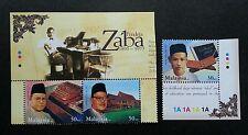 Famous Scholar Zainal Abidin Malaysia 2002 Academic Zaba (stamp with title) MNH