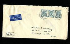 Germany 1951 Posthorn 50 pfg  horiz strip of 3  Mef on cover to Chicago.
