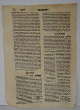 "18th CENTURY HEBREW Rambam MANUSCRIPT Maimonides Judaica כתב יד רמב""ם עתיק NR"