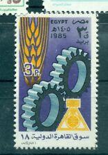 EMBLEMI - EMBLEM EGYPT 1985 International Fair