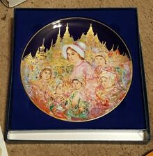 Edna Hibel Anna & the Children of The King of Siam Cobalt Plate #338 / 500 New