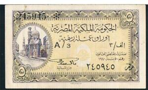 EGYPT BANKNOTE 5 P164a 1940 EF - aAU