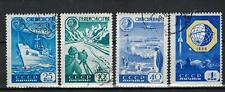 Geophysical Year, used stamp set, VF, Soviet Union/Russia, 1959