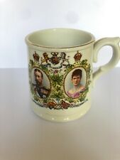 Vintage Small Rare King George V Queen Mary Royal Commemorative Mug