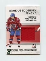 ITG FINAL VAULT 09/10 HEROES & PROSPECTS GAME JERSEY SERGEI KOSTITSYN 1/1 *67301
