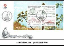 GREENLAND - 1999 ARCTIC VIKINGS / SHIP - MIN. SHEET - FDC