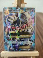 Mega Mewtwo X Ex Full Art Ultra Rare 159/162 Breakthrough * New * Pokemon Card