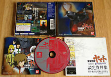 Sony PlayStation 1 NTSC-J (Japan) Rating 6+ Video Games