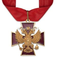 """Rare order """"For Services to the Fatherland"""" 2 class Russian Federation, сору"""