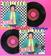 LP 45 7'' RINGO Allo a l' o.v.n.i. ovni Rocky punch 1980 france RCA no cd mc dvd